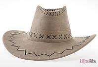 Шляпа Ковбойская Замшевая