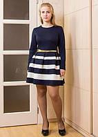 Стильное платье с полосатой юбкой (46-50 в расцветках)