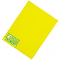 Фетр желтый 20 листов (1мм/20x30см)