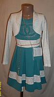 Детское нарядное платье с болеро