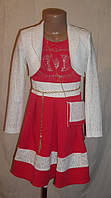 Стильное детское платье Шанель с болеро