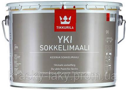 Краска Yki Tikkurila для цоколя матовая Юки, 0.9л