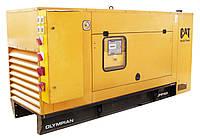 Аренда дизель генератора 30-400 кВт Caterpillar, FG Wilson