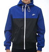 Ветровка Nike ,черно-синяя,магазин одежды