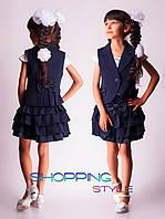 Школьная форма жилетка и юбка тюльпан
