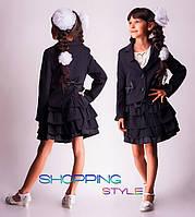 Школьная форма пиджак-фрак и юбка с оборкой