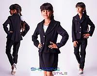 Элегантный школьный костюм тройка (пиджак+брюки+юбка)