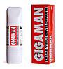 Крем для мужчин *GIGAMAN (erection development cream)
