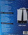 Электрочайник дисковый PREMIER 1.8 л, фото 2