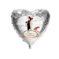 Гелевый шарик с надписью С днем свадьбы!  на свадьбу