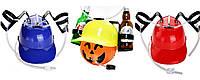 Пивной шлем Каска-шлем любителя пива