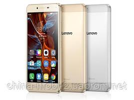 Смартфон Lenovo VIBE K5 Plus 16GB Gold ' 5, фото 3