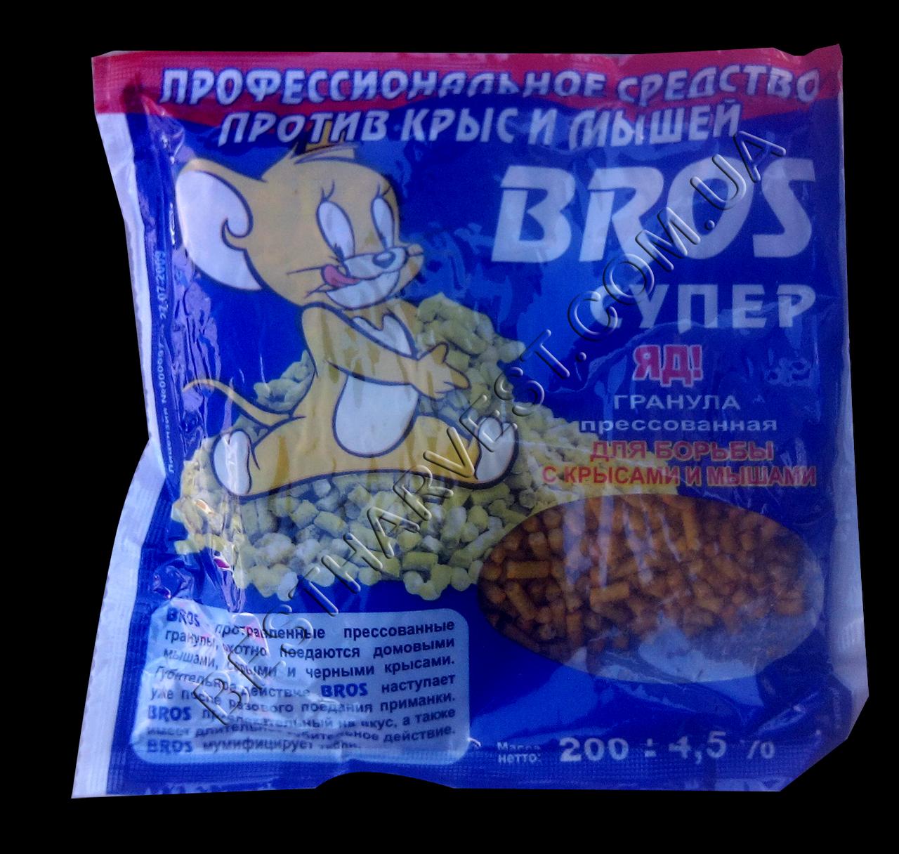 Брос гранулы от крыс и мышей 200 г супер
