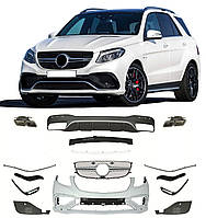 Обвес Mercedes Benz GLE300 /GLE350/ GLE400