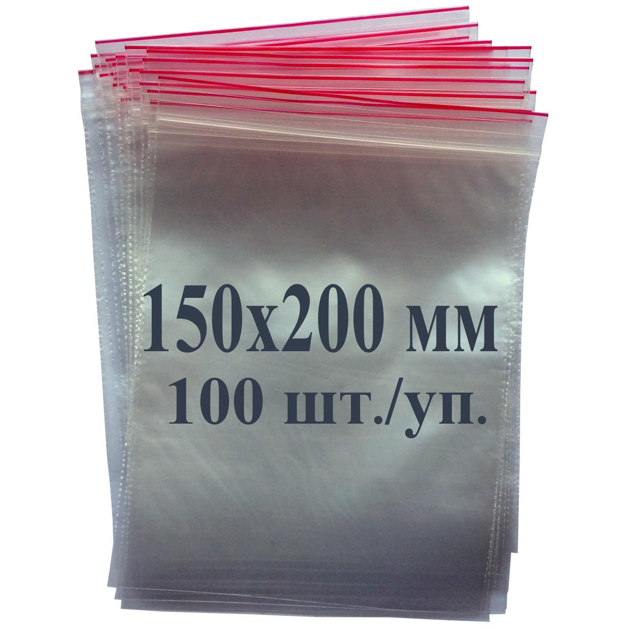 Пакет с застёжкой Zip lock 150*200 мм