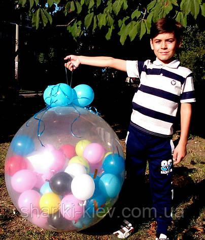 Шар-сюрприз 60 см. 30 шариков на День Рождения, Юбилей, Свадьбу, фото 2