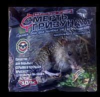 Смерть грызунам зерно (зеленое) 300г от крыс и мышей оригинал