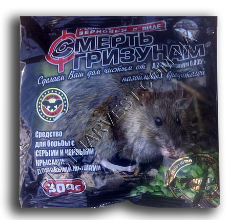 Смерть грызунам зерно (зеленое) 300г от крыс и мышей оригинал, фото 2