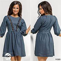 Оригинальное платье приталенного силуэта с клешеной юбкой в сборку на талии, декорировано рюшами на груди. Код:341039217