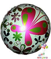 """Фольгированный шар надутый гелием с рисунком """"Бабочка"""""""