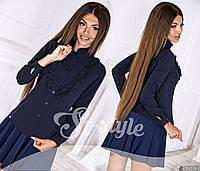 Женская приталенная блуза с жабо Код:344650875