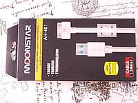 Кабель для зарядки iPhone 4, 4s. Moonstar 401 Usb Thunderbolt кабель для Айфон 4