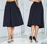 Женская юбка-колокол демисезонная