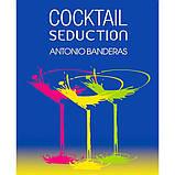 Antonio Banderas Cocktail Seduction Blue for Men туалетная вода 100 ml. (Коктейль Седакшн Блу Фор Мен), фото 4