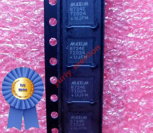 Микросхема MAX8724E - В ленте!!!, фото 2