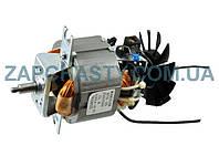 Двигатель соковыжималки H70-35