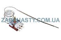 Термостат Metalflex KT-165 15A (0-250)