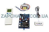 Плата управления кондиционера с пультом QD-U05PG+