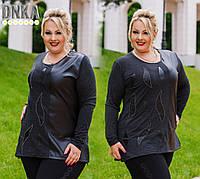 Осенняя женская туника с кожаными вставками