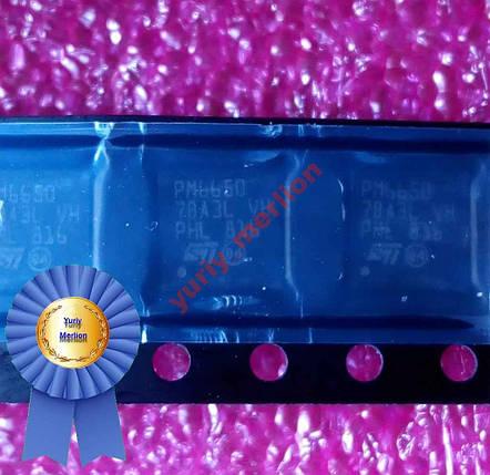 Микросхема PM6650 - В Ленте!!! Не реболл!!!, фото 2