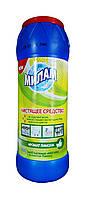 Чистящее средство Милам Аромат лимона - 500 г.