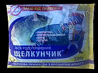 Щелкунчик зерно 500г от крыс и мышей оригинал