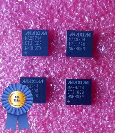 Микросхема MAX9714 ( MAX9714E ), фото 2