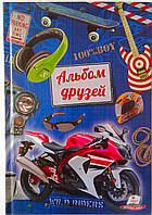 Анкета Мотоцикл Пегас Украина