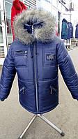 Куртка детская зимняя мальчиковая