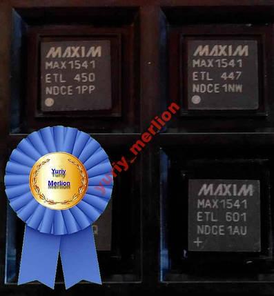 Микросхема MAX1541 ( MAX1541E ), фото 2