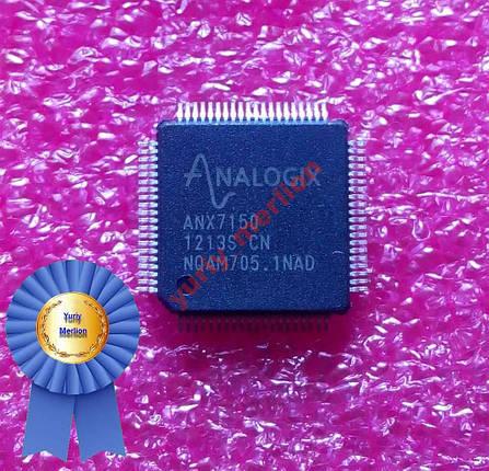 Микросхема Analogix ANX7150, фото 2