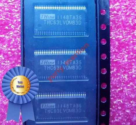 Микросхема THC63LVDM83D, фото 2