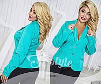 Пиджак стильный на две пуговички