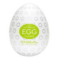 Мастурбатор-яичко Tenga Egg