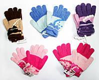 Перчатки детские подростковые теплые опт