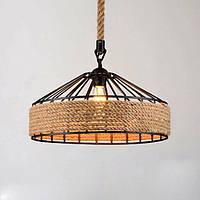Светильник потолочный подвесной [ Rope dome - II ] (верёвки)