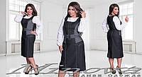 Женское джинсовое платье-сарафан батал