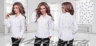Женская рубашка с нарисованными сердечками
