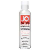 Силиконовое согревающее массажное масло JO All-in-One Warming Massage Glide