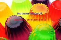 Желатин кондитерский, фото 1
